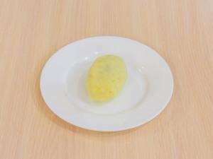 1150 0143880t 7809 p Рецепт: Котлеты из картофеля с фаршем и грибами